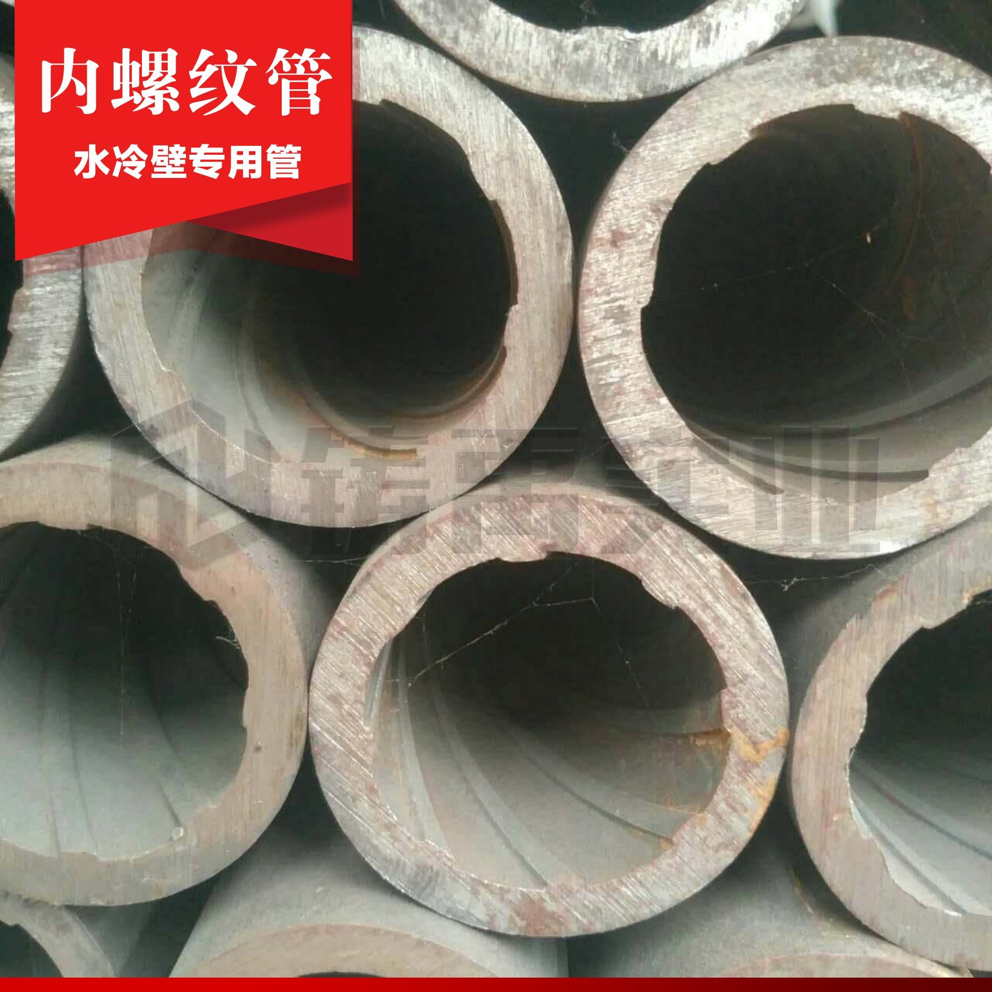 210A1内螺纹管